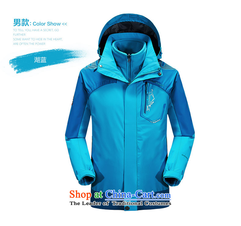Renault,聽new emergency unit for couples laynos yi men and women of the three-in-One outdoor two kits winterization removable draw Inner Lake 150A280A lint-free evaluation/Female聽M picture, prices, brand platters! The elections are supplied in the national character of distribution, so action, buy now enjoy more preferential! As soon as possible.