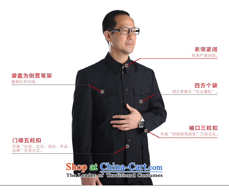 Ilelin2015 autumn and winter in the new elderly men Chinese tunic suit for both business and leisure services of older persons a grandfather Zhongshan Chinese State to serve the lint-free聽80 pictures, prices, brand platters! The elections are supplied in the national character of distribution, so action, buy now enjoy more preferential! As soon as possible.