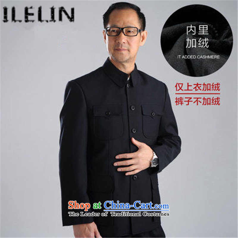 Ilelin2015 autumn and winter in the new elderly men Chinese tunic suit for both business and leisure services of older persons a grandfather Zhongshan Chinese State to serve the lint-free聽80