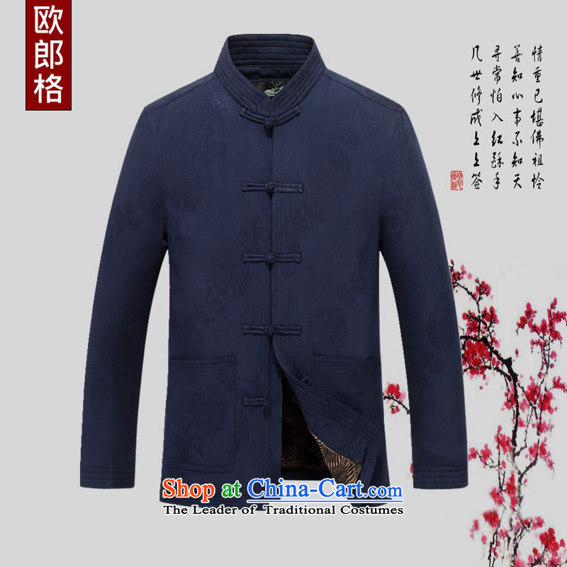 The European Health, 2015 Winter New Tang dynasty in the lint-free cotton waffle elderly father boxed birthday birthday celebrations jacket Services Red Tang Dynasty Chinese Han-large dark blue?XXXL_190 Jacket