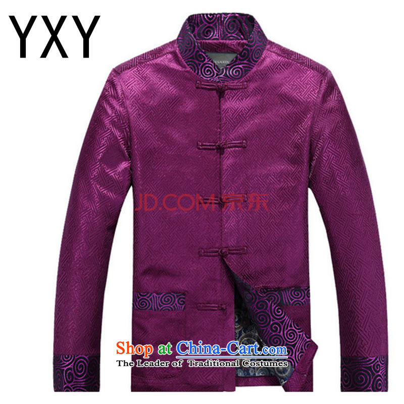 At the end of light in the elderly men dress China wind load new Tang Dynasty Dinner dress?DY88021?contemptuous of purple?XXXL