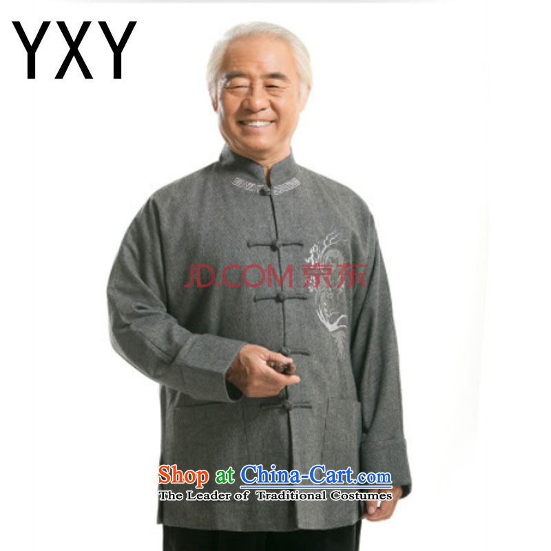 The end of the hair is light in the autumn and winter older men Tang dynasty national costumes tray clip?DY0768-1?light gray?XXXL Jacket