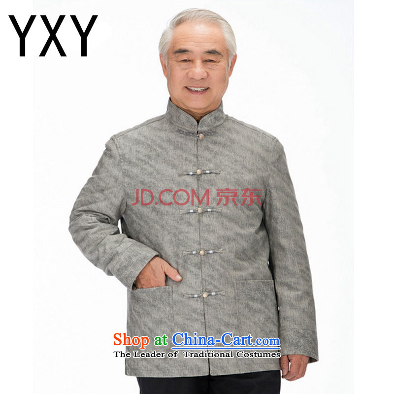 The end of the Chinese improved Ma Tei shallow veins men washable leather in Tang older leisure PU JACKET?DY1322?KHAKI?XXXL