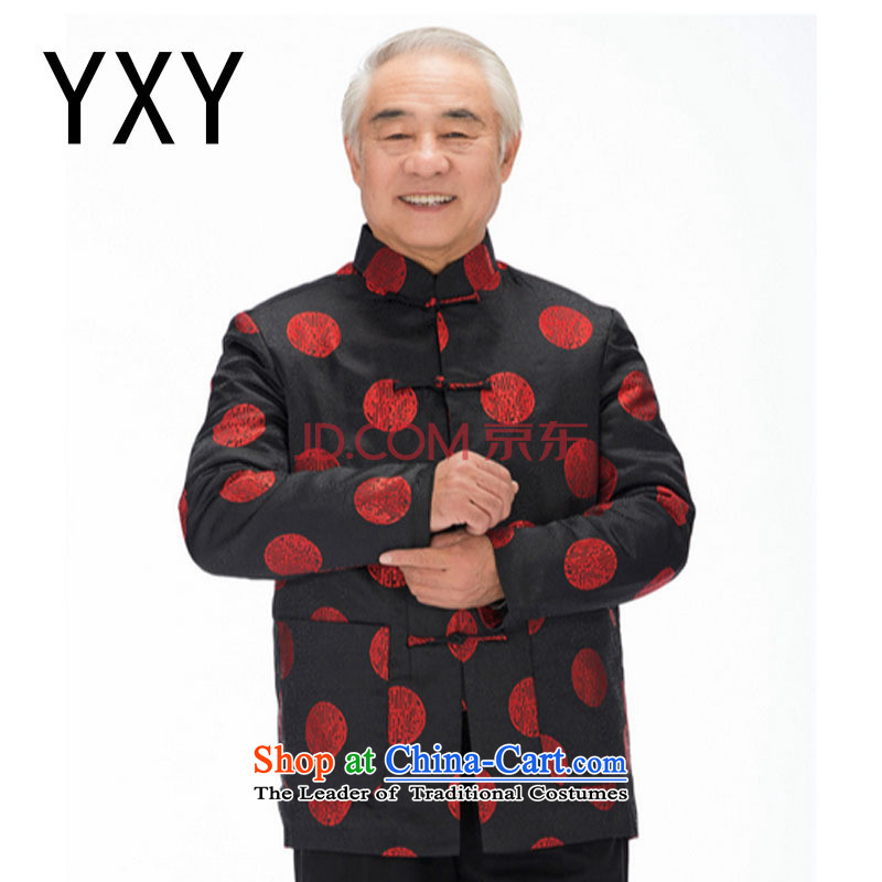 At the end of light cotton Tang Dynasty Men's Mock-Neck emulation silk cotton men?DY1212 plus Chinese?red?L