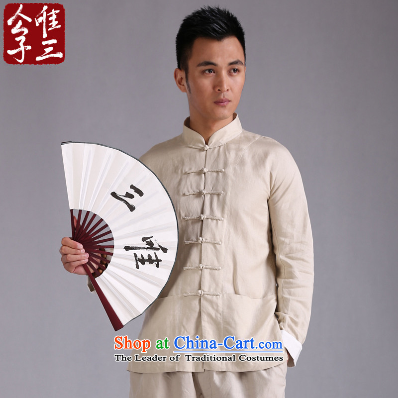 Cd 3 Model Wing Chun China wind linen Men's Mock-Neck Shirt Chinese shirt cotton linen leisure Kung Fu Tang dynasty autumn and winter ephedra small (S)