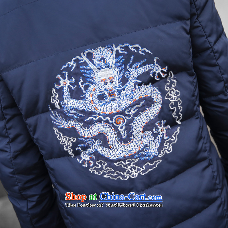 Dan Jie Shi Tang dynasty China Wind Jacket coat coat embroidered navy blue聽, L, Dan Jie Shi (DANJIESHI) , , , shopping on the Internet