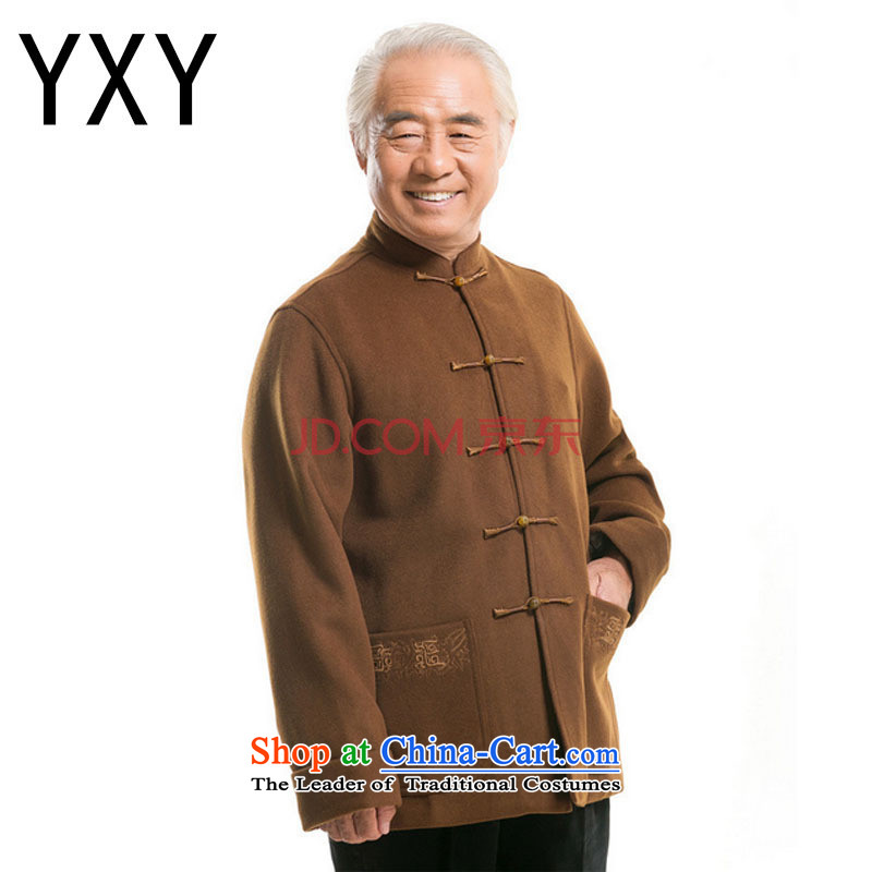 At the end of light construction China wind? the elderly in the Cuff gross autumn and winter coats stylish Tang dynasty national costumes?DY7719?Magenta?XL