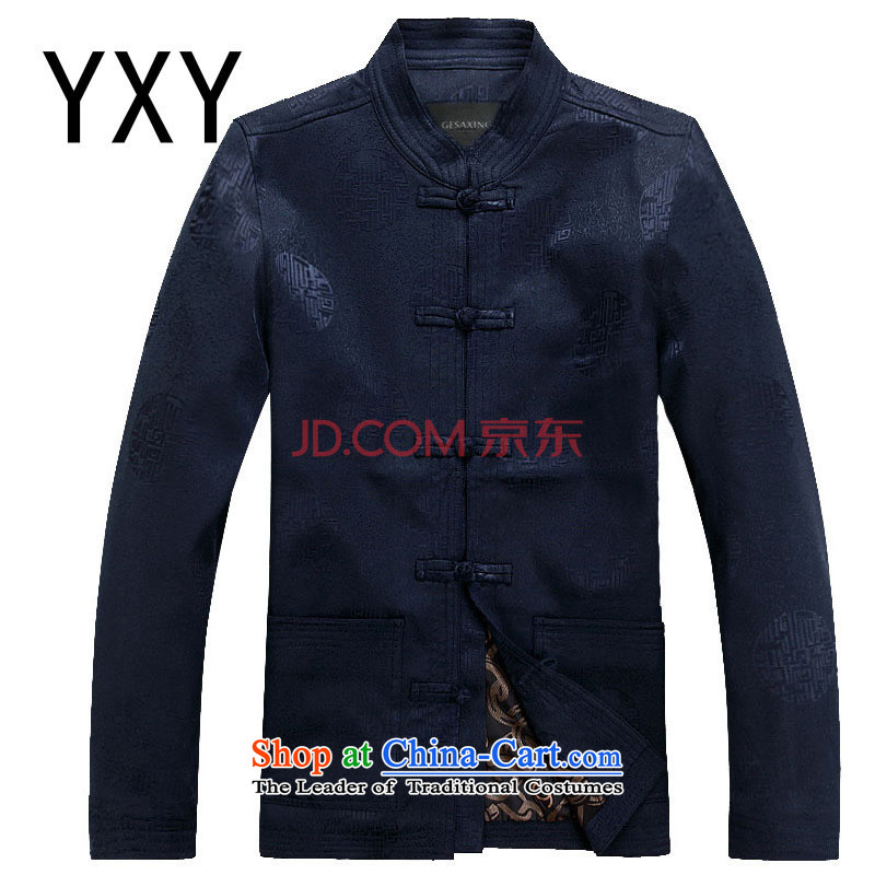 The end of the round-light men during the spring and autumn long-sleeved Tang Dynasty Chinese word collar deduction will?DY002 Han-?Dark Blue?M