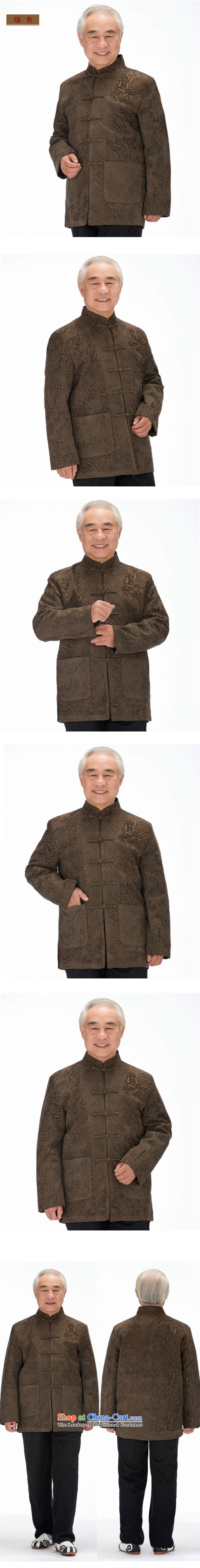 The end of the Tang dynasty joined the light of older men's Tang Dynasty Chinese Disc deduction older Mock-neck聽DY1455聽tea color聽pictures, prices, XXL brand platters! The elections are supplied in the national character of distribution, so action, buy now enjoy more preferential! As soon as possible.