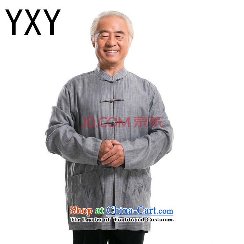 At the end of light l father Tang jackets national services middle-aged Chinese men fall inside?DY0792-1??XXXL Light Gray