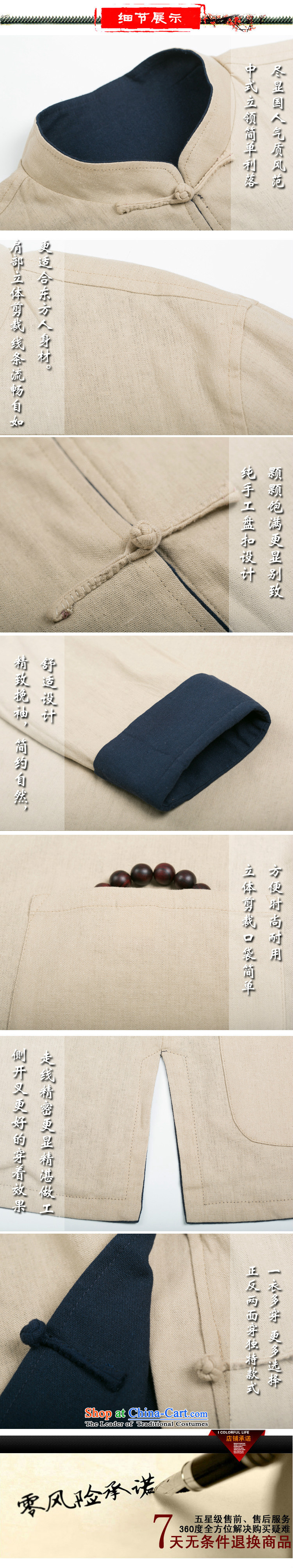 At the end of autumn and winter light cotton linen Tang Dynasty Men's Shirt retro Dress Casual wear on both sides of the Chinese DY0737 Black XL Photo, prices, brand platters! The elections are supplied in the national character of distribution, so action, buy now enjoy more preferential! As soon as possible.