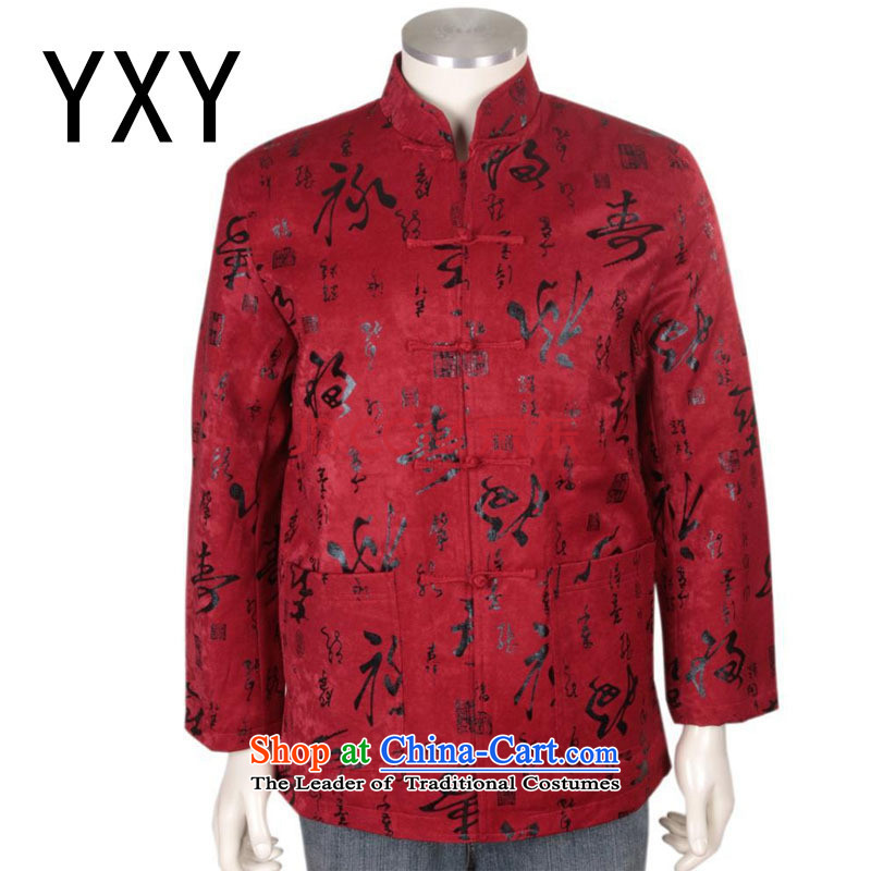 The end of the winter in light of older men's Tang dynasty men winterization jacket winter clothing plus cotton Chinese cotton coat Fu Lu Shou聽DY0112聽聽XXXL deep red