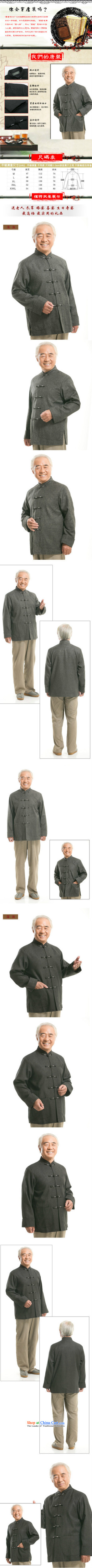 At the end of light in the number of older men long-sleeved shirt Chinese Tang dynasty of older persons so gross jacket聽DY9821聽Light Gray聽L picture, prices, brand platters! The elections are supplied in the national character of distribution, so action, buy now enjoy more preferential! As soon as possible.