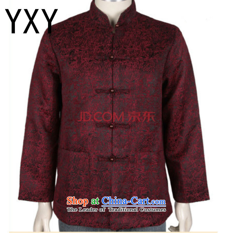 The end of the light of older Tang dynasty father grandfather replacing autumn replacing long-sleeved shirt Chinese jacket?DY1369?BROWN?XL