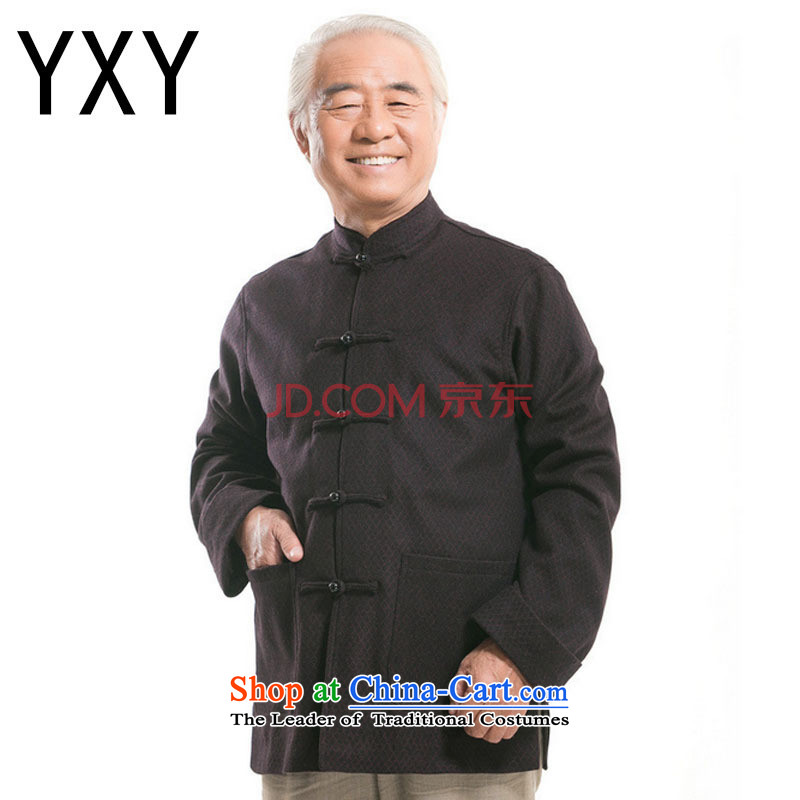At the end of light in the number of older men long-sleeved gross? autumn and winter Tang dynasty China wind Han-Stylish coat national costumes?DY7718?DARK BLUE?XXL