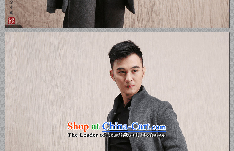 The three day model line CD-China wind wool coat male long? Chinese Tang Dynasty Recreation ethnic Tatar service in gray (M) picture winter, prices, brand platters! The elections are supplied in the national character of distribution, so action, buy now enjoy more preferential! As soon as possible.