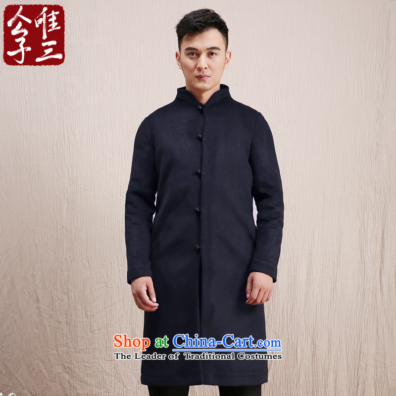 The three day model line CD-China wind wool coat male long? Chinese Tang Dynasty Recreation ethnic Tatar service in gray (M) only winter three shopping on the Internet has been pressed.
