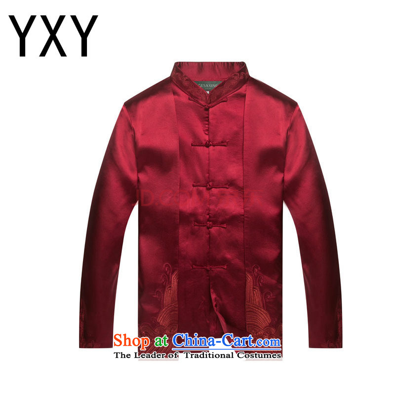 The autumn and winter Tang Dynasty Chinese clothing of dress?DY7712?dark red?L