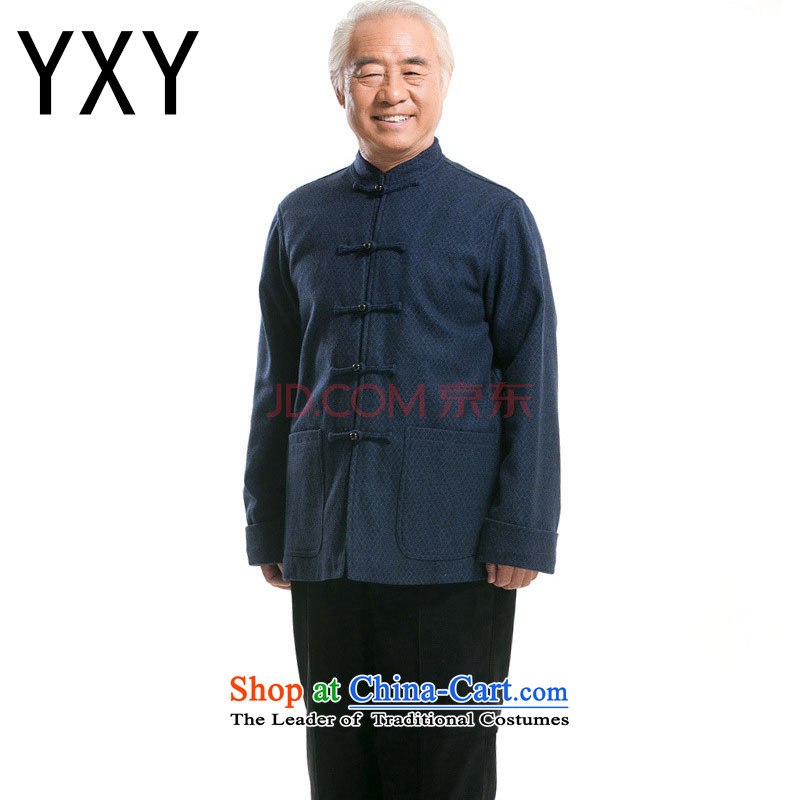 In older men long-sleeved gross? autumn and winter Tang dynasty China wind Han-Stylish coat national costumes�DY7718�DARK BLUE�L