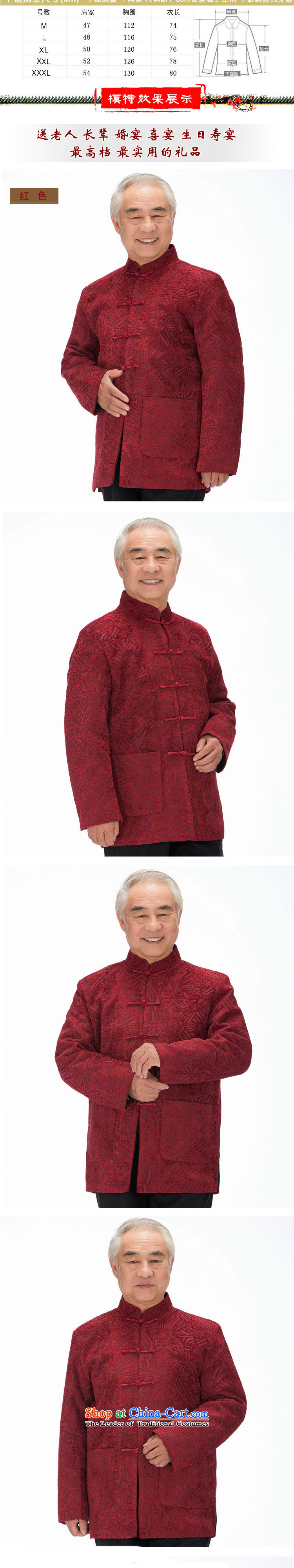 Tang dynasty in joining older upscale Tang dynasty men older men Chinese Disc collar聽DY1455 detained聽Tan聽XL Photo, prices, brand platters! The elections are supplied in the national character of distribution, so action, buy now enjoy more preferential! As soon as possible.