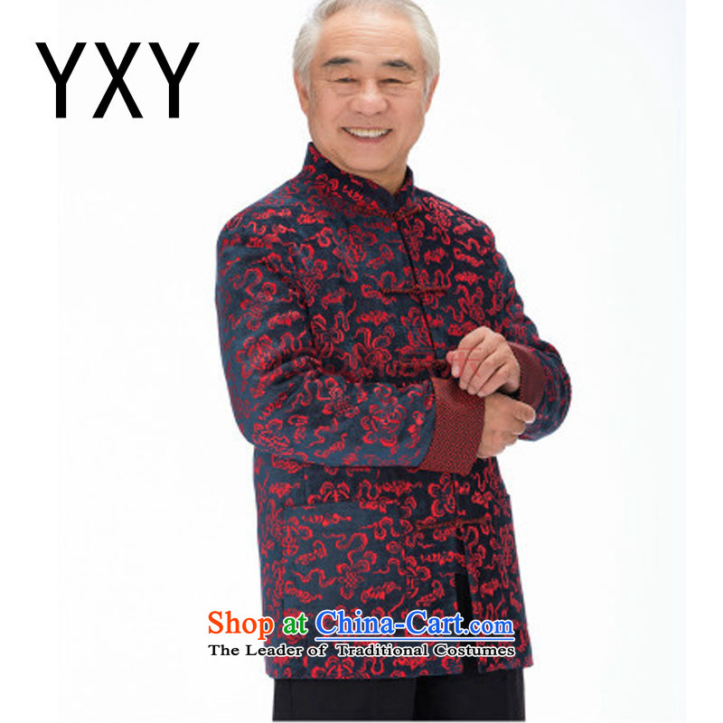 In older men herbs extract Tang casual thick long-sleeved Tang Dynasty Xiangyun ethnic men Tang jacket聽DY1316聽RED聽XL
