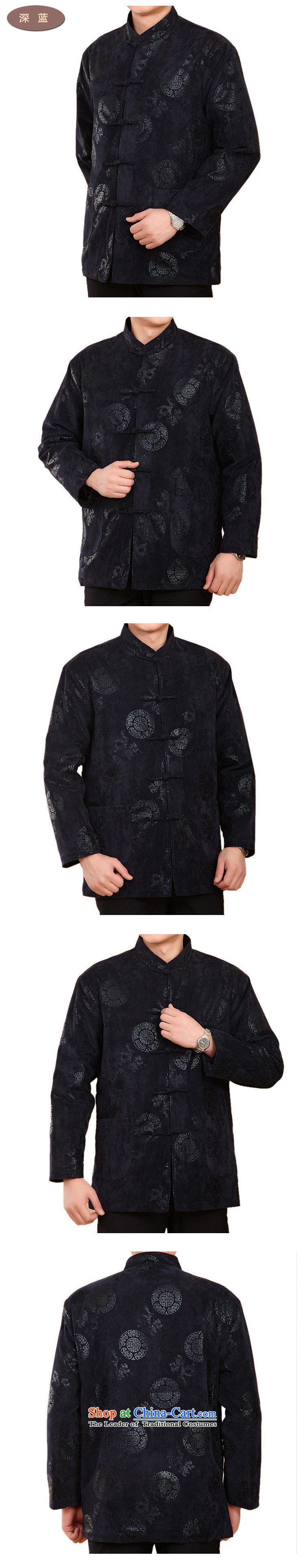 Chinese leisure. older men long-sleeved Tang dynasty thick cotton plus winter jackets聽DY2060聽RED聽XXL picture, prices, brand platters! The elections are supplied in the national character of distribution, so action, buy now enjoy more preferential! As soon as possible.