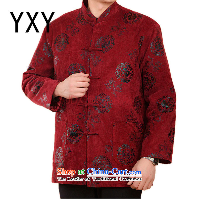 Chinese leisure. older men long-sleeved Tang dynasty thick cotton plus winter jackets聽DY2060聽RED聽XXL