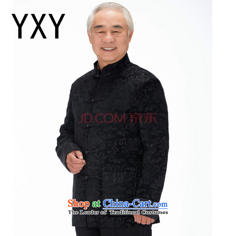 In older men herbs extract Tang casual thick long-sleeved Tang Dynasty Xiangyun ethnic men Tang jacket?DY1316?black?M