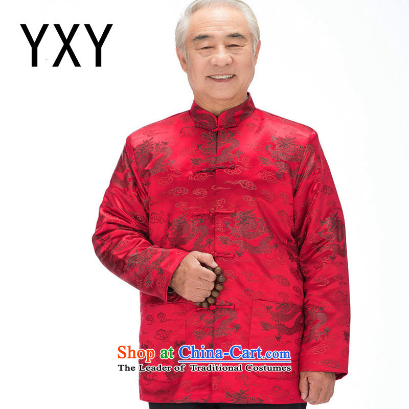 The autumn and winter Tang dynasty cotton folder and the dragon and the mom and dad golden marriage in older couples with coat DY0876 Magenta XL