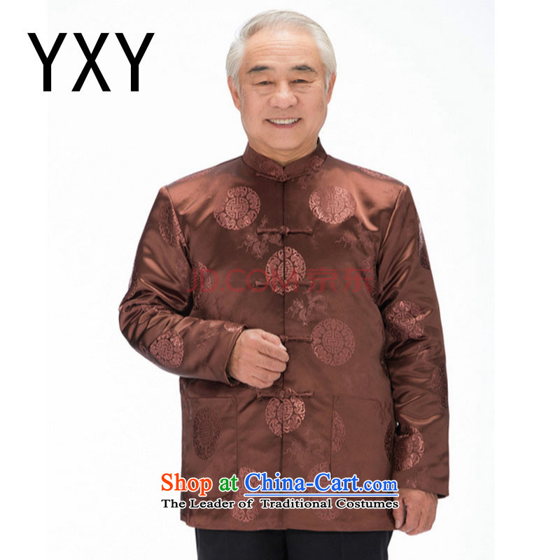 Tang dynasty long-sleeved-robe disc in cotton coat detained older men Tang dynasty jacket Fall_Winter Collections聽DY0757聽TAN聽XL