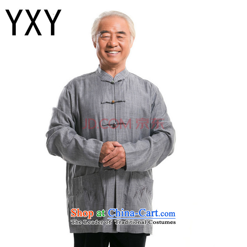 The elderly in the father men l father Tang jackets national services middle-aged Chinese men fall inside?DY0792-1??XXXL Gray