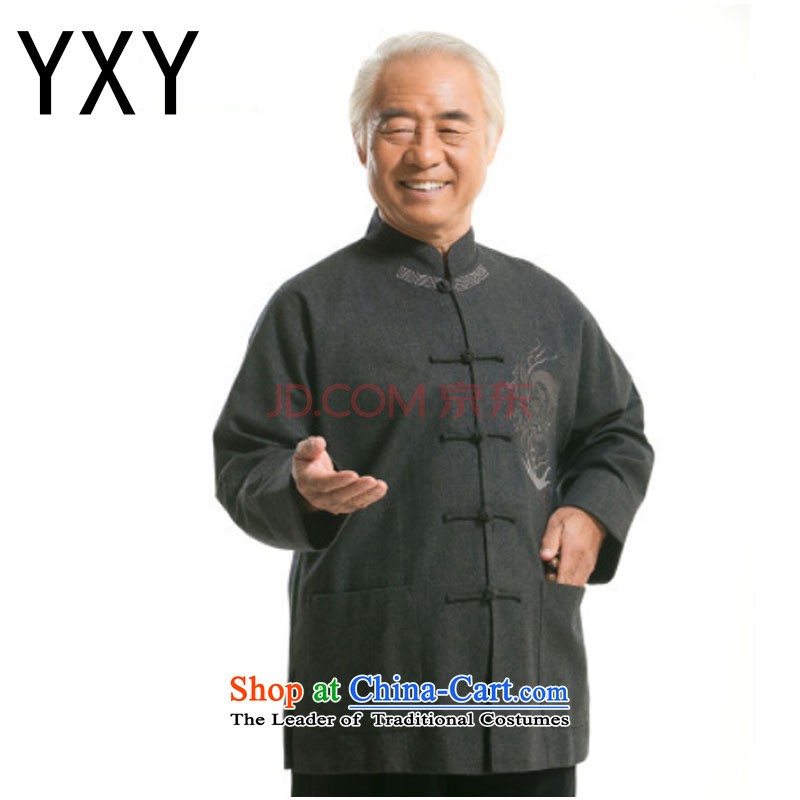Gross new autumn and winter?) older men Tang dynasty older persons national costumes tray clip jacket?DY0768-1?GRAY?M