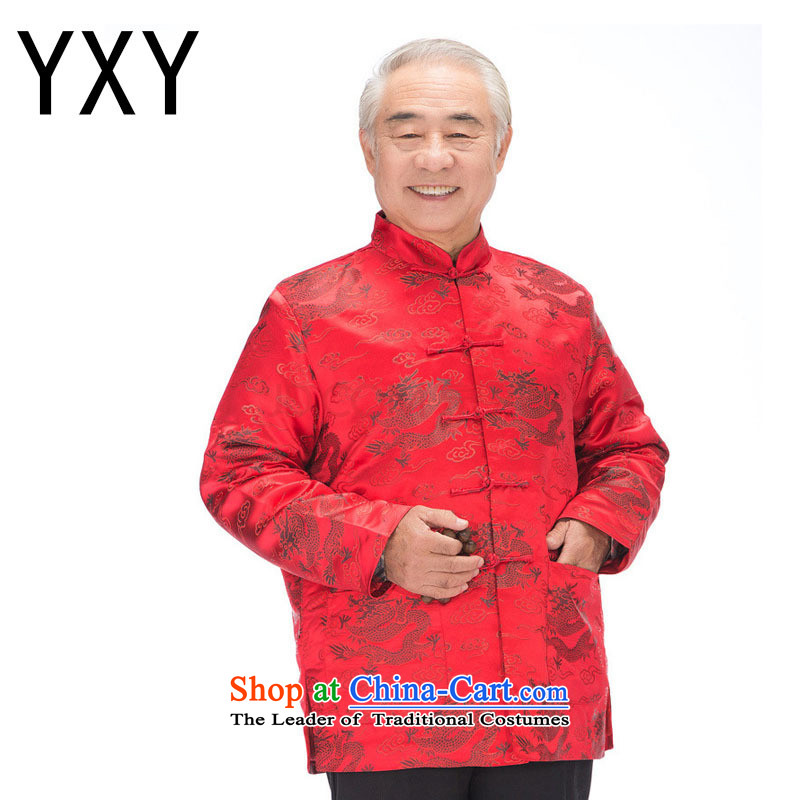 Tang Dynasty Men long-sleeved sweater Chinese robe disc is older men fall_winter Tang dynasty replacing Eric Li Yunlong聽DY0789聽RED聽XXXL Black Dragon