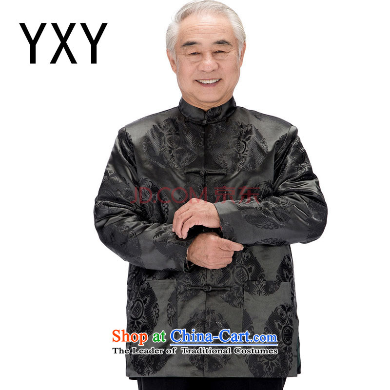 Long-sleeve sweater in Tang Dynasty Chinese Double Dragon sheikhs tray clip cotton coat in the autumn and winter coats elderly men loaded?DY0758??XXXL Gray