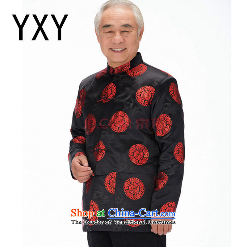 Tang dynasty long-sleeved-robe disc in cotton coat detained older men Tang dynasty jacket Fall/Winter Collections�DY0757�black�S