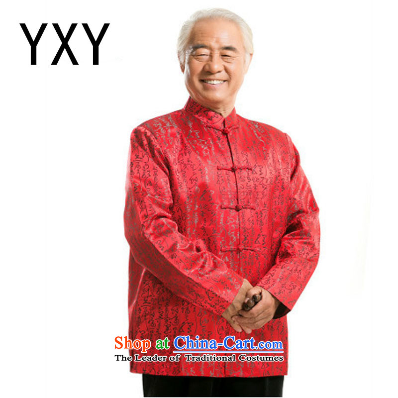 In older men brocade coverlets Tang Gown of older persons men national costumes disc Clip聽Red聽XXXL DY0755 Jacket