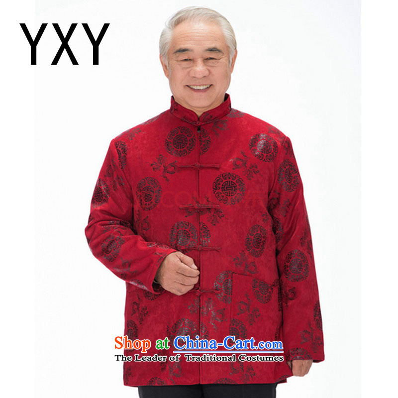 Older women and men in the countrysides Hee-ryong autumn and winter clothes for couples with thick coat with Mom and Dad DY0123 combination of men red XL