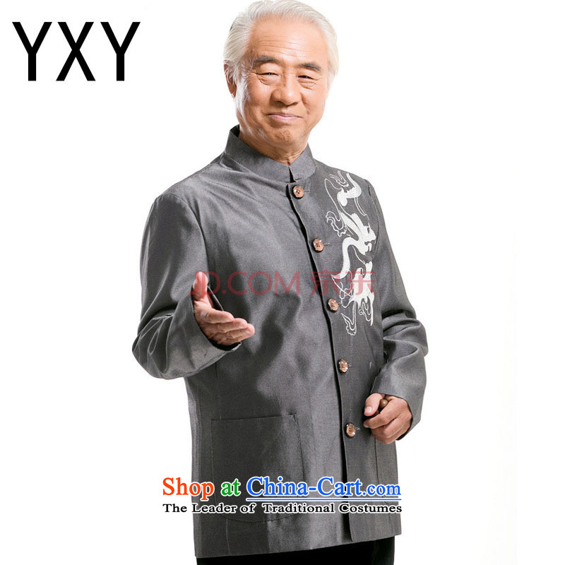 Embroidered Dragon men Tang Dynasty Chinese in long-sleeved sweater older Men's Mock-Neck Shirt?DY0733 CHINA?GRAY?M
