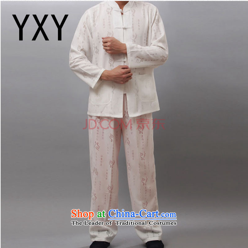 The long-sleeved thin of Chinese Fook field cotton linen exercise clothing in elderly men home service kit?DY001?white?L