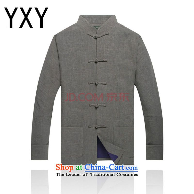 Thick cotton linen, men in Tang Dynasty linen older upscale tang with shoulder long-sleeved shirt with�brown�XXXL DY0738 lining