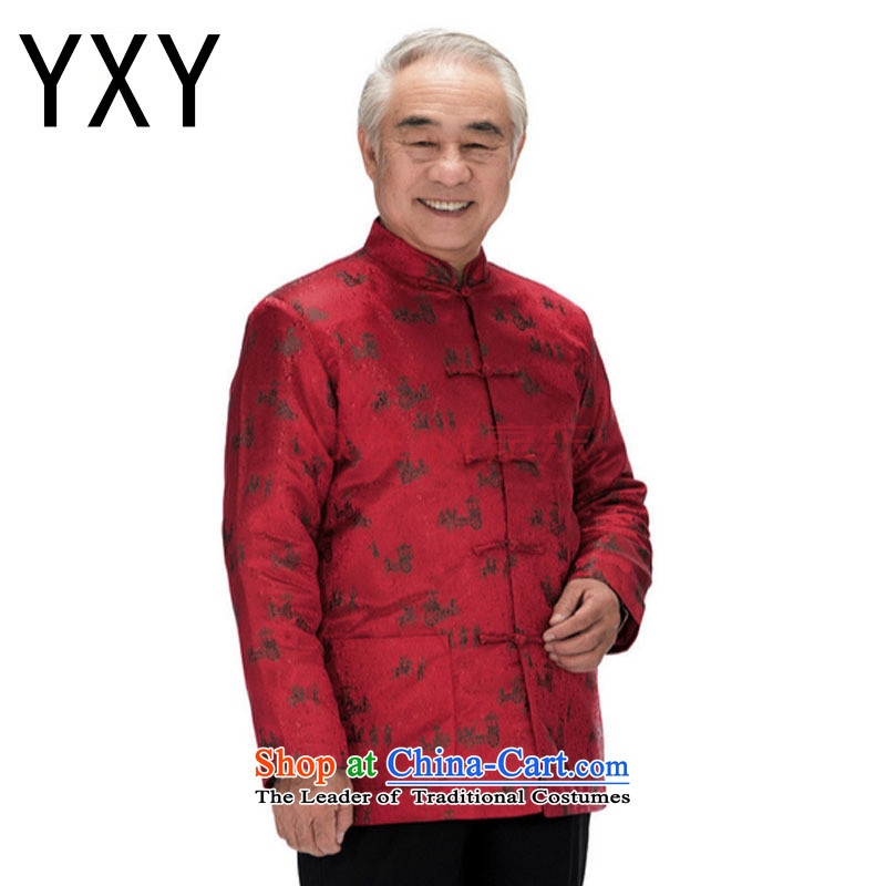In older men wearing clothes Chinese men's long-sleeved clothing?DY0753 cotton robe??XXXL red