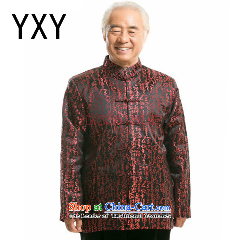 The elderly in the Tang dynasty brocade coverlets older persons men national costumes tray clip jacket DY0755 black M