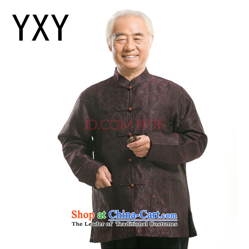 The Chinese Tang dynasty of autumn and winter brocade coverlets in long-sleeved shirt older Tang blouses Mock-neck?DY0727 Chinese?Dark Red?M