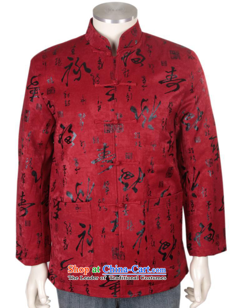 In the winter of older men's Tang dynasty men winterization jacket winter clothing plus cotton Chinese cotton coat Fu Lu Shou聽DY0112聽RED聽M picture, prices, brand platters! The elections are supplied in the national character of distribution, so action, buy now enjoy more preferential! As soon as possible.