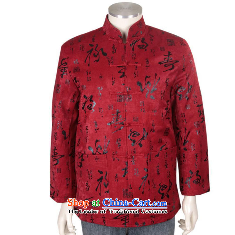 In the winter of older men's Tang dynasty men winterization jacket winter clothing plus cotton Chinese cotton coat Fu Lu Shou聽DY0112聽RED聽M is small-mi (LOVELY BEAUTY , , , shopping on the Internet