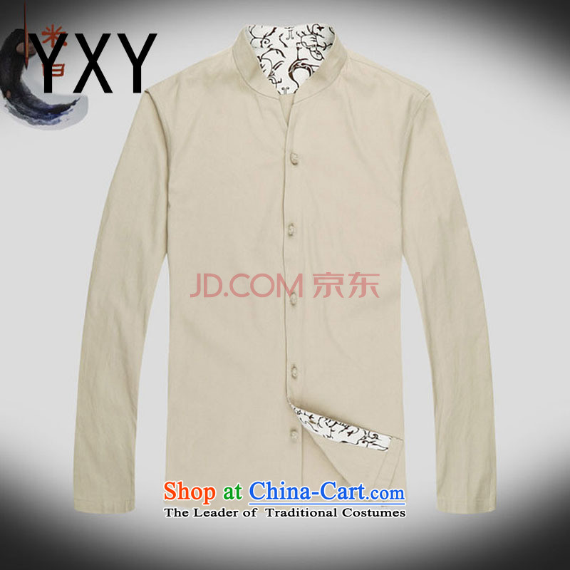 Long-sleeved China wind collar Chinese improved leisure Tang Dynasty Large male national costumes autumn,?light yellow?XXXL DY053