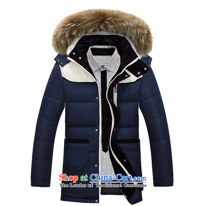 Jeep shield downcoat men fall and winter new Korean warm jacket Sau San NIAN JEEP youth Leisure Long, collar windproof cotton coat D1766 blue 4XL