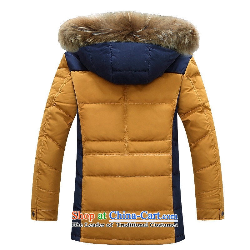 Jeep shield downcoat men fall and winter new Korean warm jacket Sau San NIAN JEEP youth Leisure Long, collar windproof cotton coat D1766 BLUE4XL, jeep guilders (NIAN JEEP) , , , shopping on the Internet