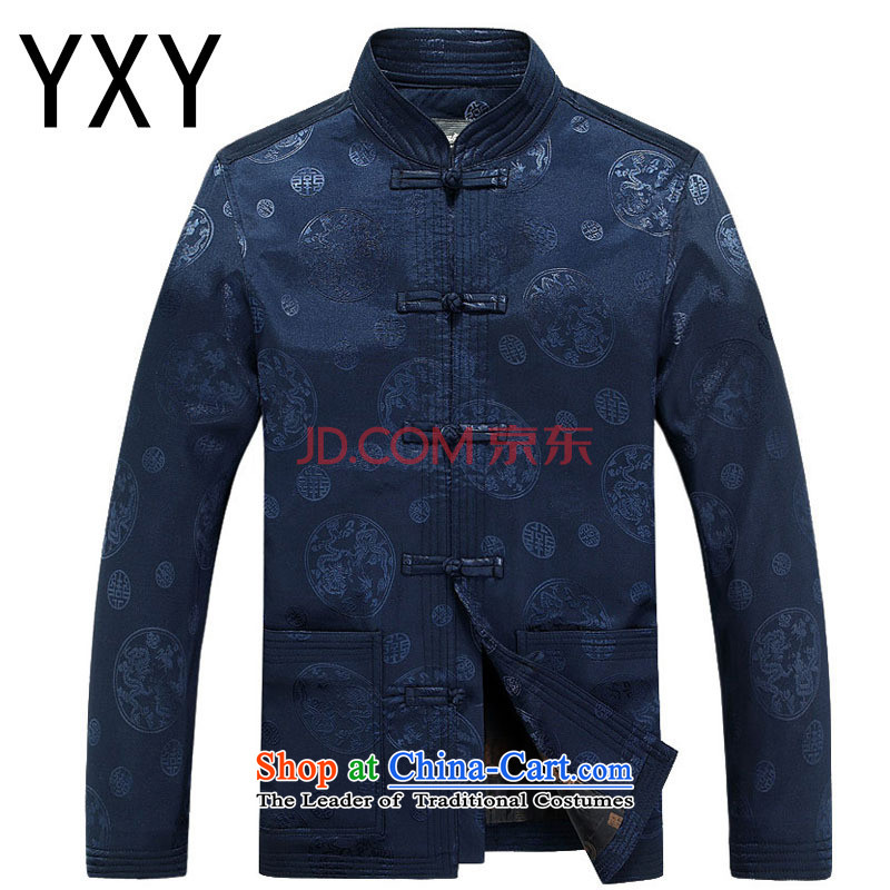 At the end of light in the number of older men long-sleeved jacket Tang sheikhs wind Chinese dragon�DY9025 collar round�blue�L
