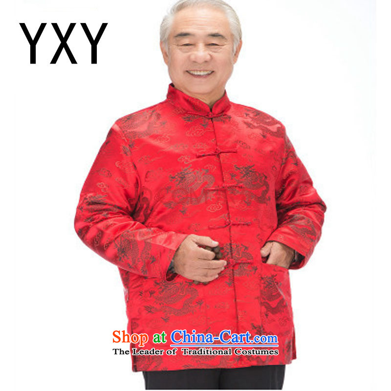 The end of the autumn and winter folder light cotton dragon and the Tang dynasty mom and dad golden marriage in older couples with coat�DY0876�women red�XXL